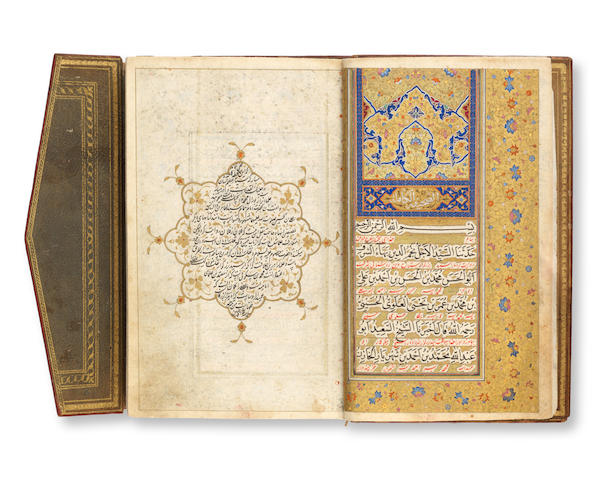 Al-Sahifa al-Kamila, a collection of prayers including seven prayers to be recited according to the days of the week Persia, late Safavid, late 17th/early 18th Century