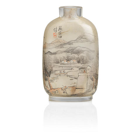An inside painted snuff bottle Attributed to Zhang Baotian