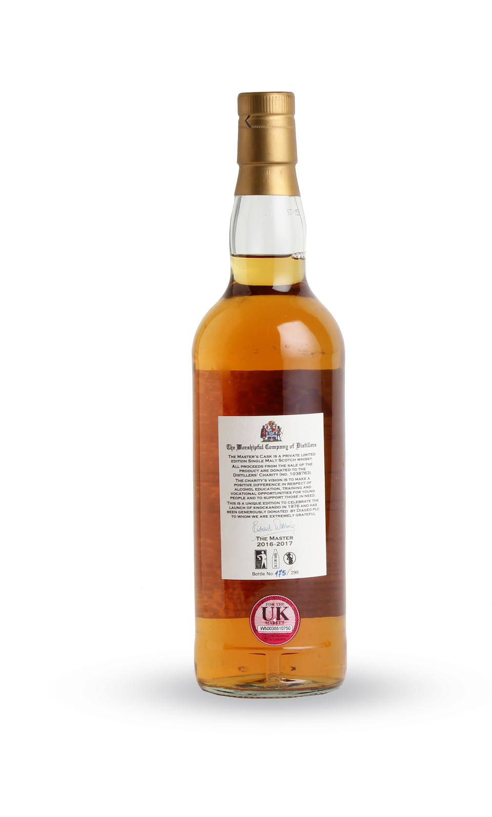 Glenfiddich Foundation Reserve-1993 Knockando The Masters Cask-18 year old
