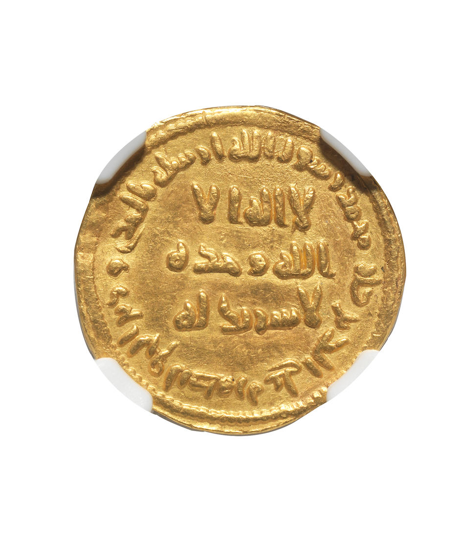 An Umayyad Gold Dinar from the reign of 'Abd al-Malik (AD 685-705) probably Damascus, dated AH 77/AD 696-697