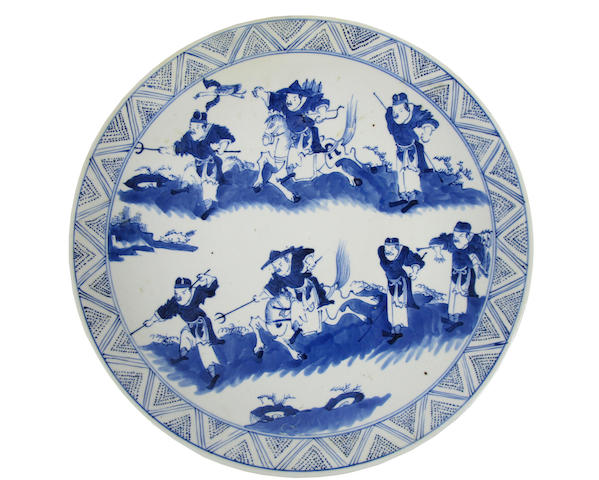 A blue and white small charger Bearing four-character Kangxi mark but 19th century
