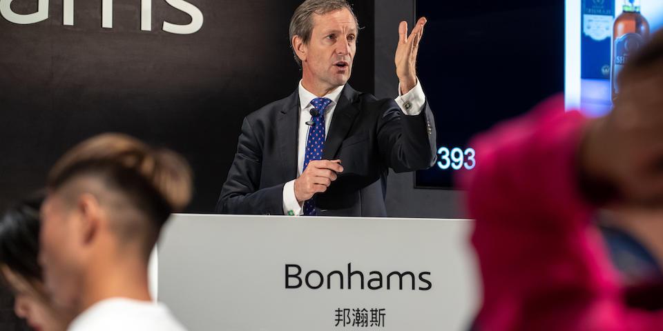 Bonhams Hong Kong Announces Sale Schedule for July