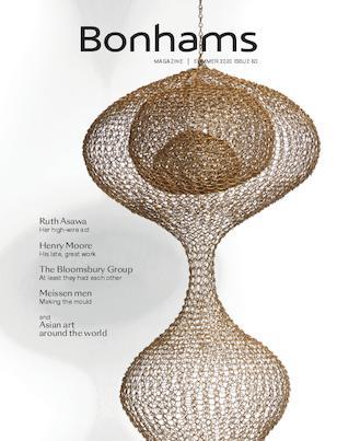 Issue 63, Summer Edition