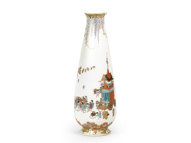 A Satsuma slender pear-shape vase   By Yabu Meizan (1853-1934), Meiji era (1868-1912), late 19th/early 20th century (2)