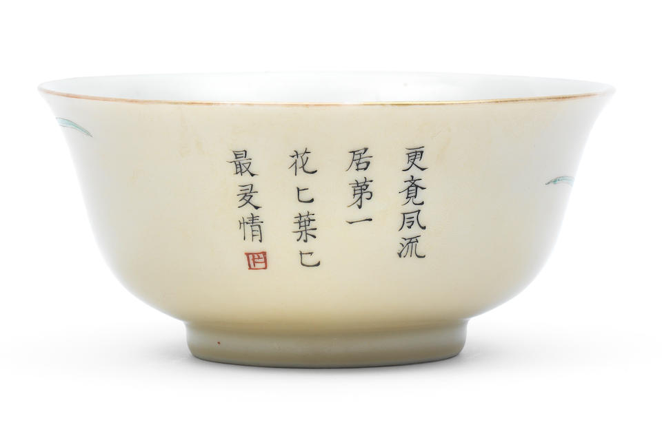 A rare café-au-lait ground famille rose 'orchid' bowl Daoguang iron-red seal mark and of the period
