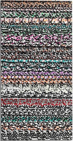 Charles Hossein Zenderoudi (Iran, born 1937) LA+LA+SAR