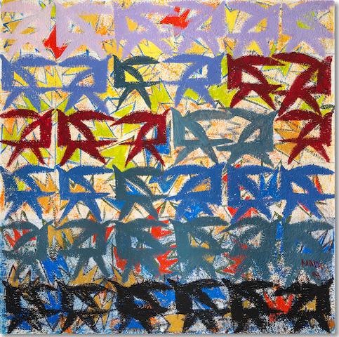 Hussein Madi (Lebanon, born 1938) Shifting Sands
