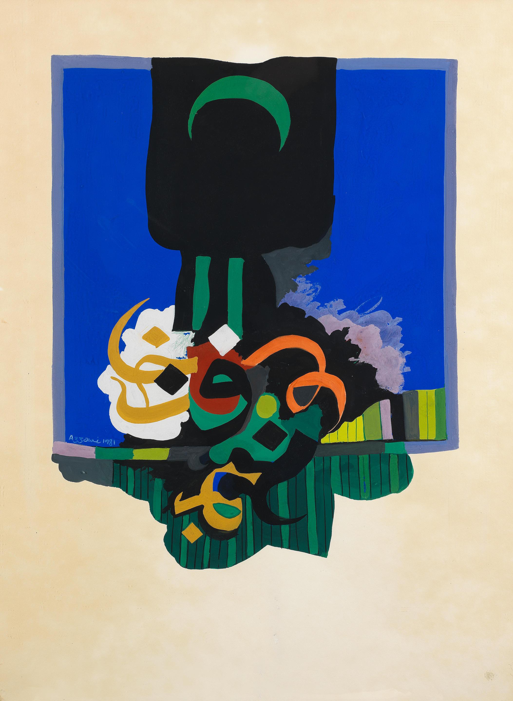 Dia Azzawi (Iraq, born 1939) Untitled (Arabian Window)
