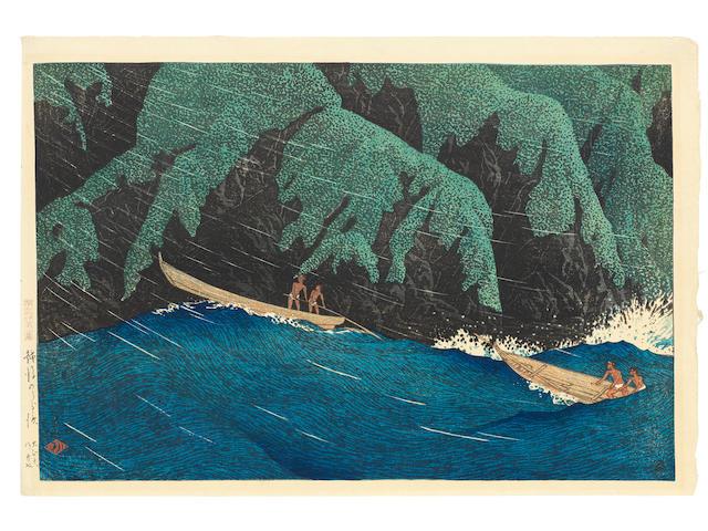 Kawase Hasui (1883-1957) Taisho era (1912-1926), dated 1921