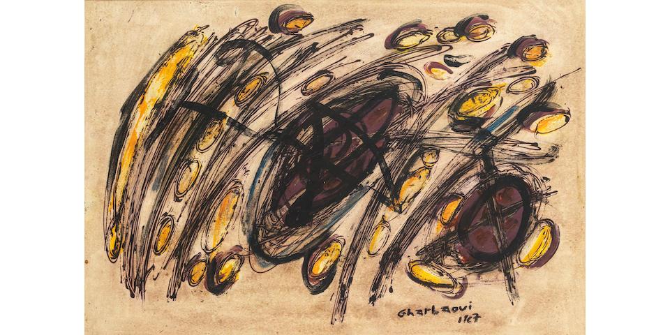 Jilali Gharbaoui (Morocco, 1930-1971) Abstract Rhythms