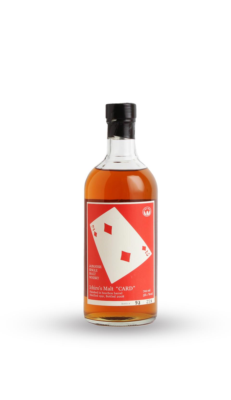 Hanyu Ichiro's Malt-Two of Spades