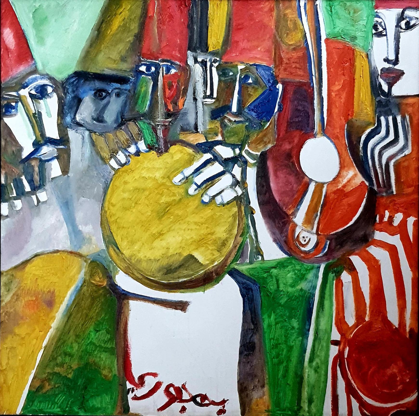 George Bahgoury (Egypt, born 1932) Music Band