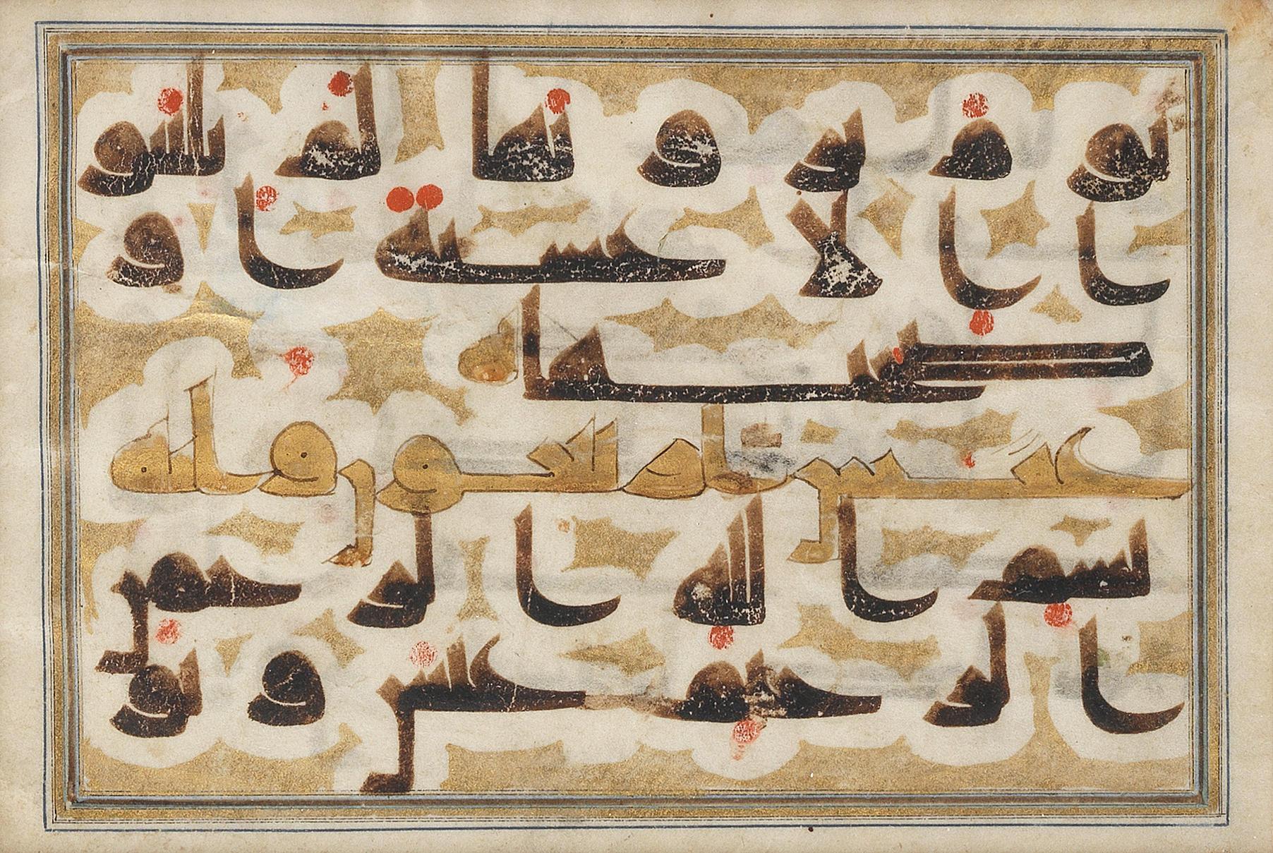 Islamic and Indian Art