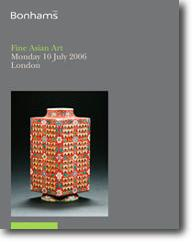 auction catalogue image